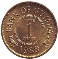 Лотос. Монета 1 цент. 1988 год, Гайана.