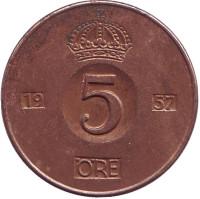 Монета 5 эре. 1957 год, Швеция.