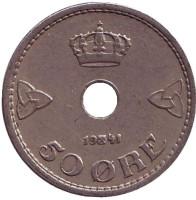 Монета 50 эре. 1941 год, Норвегия.