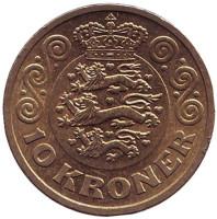 Монета 10 крон. 2014 год, Дания. Из обращения.