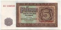 Банкнота 5 марок. 1948 год, ГДР.