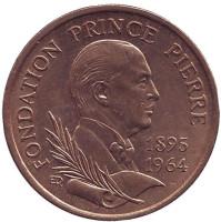25 лет со дня смерти Принца Пьера. Монета 10 франков. 1989 год, Монако.