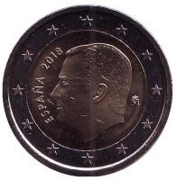 Монета 2 евро. 2018 год, Испания.