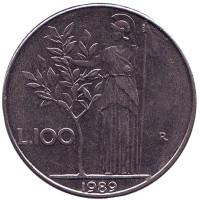 Богиня мудрости Минерва рядом с оливковым деревом. Монета 100 лир. 1989 год, Италия.