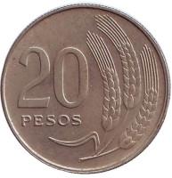 Монета 20 песо. 1970 год, Уругвай.