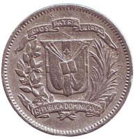Монета 10 сентаво. 1967 год, Доминиканская Республика.