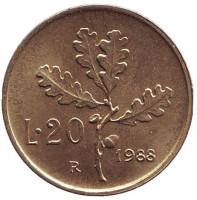 Дубовая ветвь. Монета 20 лир. 1988 год, Италия.