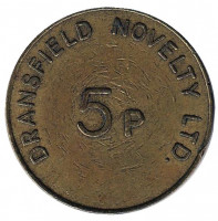 """Игровой жетон """"5p. DN. (Dransfield Novelty)"""", Великобритания."""