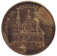 Церковь святого Николая. Прага. Сувенирный жетон, Чехия.