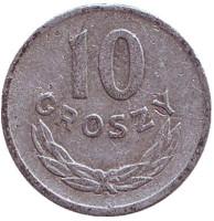 Монета 10 грошей. 1965 год, Польша.