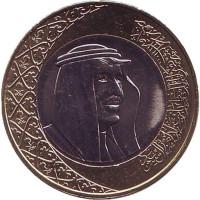 Король Салман ибн Абдул-Азиз Аль Сауд. Монета 1 риал. 2016 год, Саудовская Аравия.