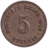 Монета 5 пфеннигов. 1910 год (A), Германская империя.