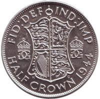 Монета 1/2 кроны. 1944 год, Великобритания.