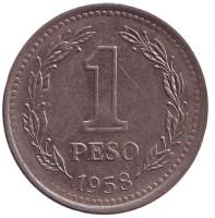 Монета 1 песо. 1958 год, Аргентина.