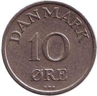 Монета 10 эре. 1953 год, Дания. N;S