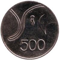 30 лет Всеобщей декларации прав человека. Монета 500 миллей. 1978 год, Кипр.