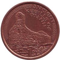 Руины древнего замка. Монета 1 пенни. 2001 год, Остров Мэн. (AC)