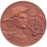 Петр I. Петропавловская крепость. Памятная настольная медаль. 1990 год, ЛМД, СССР.