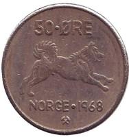 Собака. Монета 50 эре. 1968 год, Норвегия.