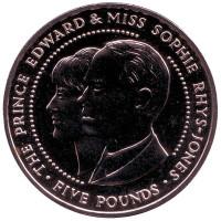 Свадьба принца Эдуарда и мисс Софи Рис-Джонс. Монета 5 фунтов. 1999 год, Гернси.