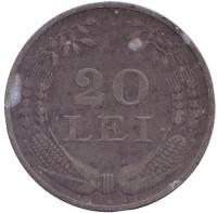 Монета 20 лей. 1943 год, Румыния.