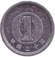 Монета 1 йена. 2008 год, Япония.