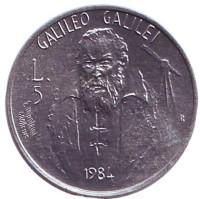 Галилео Галилей. Монета 5 лир. 1984 год, Сан-Марино.