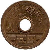 Монета 5 йен. 1989 год, Япония. (Старый тип).