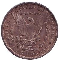 Моргановский доллар. Монета 1 доллар. 1896 год, США. (Без отметки монетного двора)