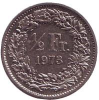 Монета 1/2 франка. 1973 год, Швейцария.