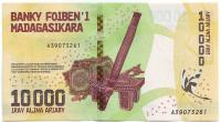 Банкнота 10000 ариари. 2017 год, Мадагаскар.