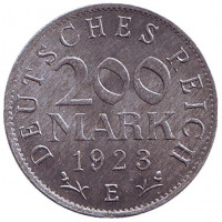 Монета 200 марок. 1923 год (E), Веймарская Республика.