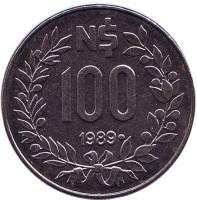 Монета 100 новых песо. 1989 год, Уругвай.