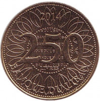 Монета 250 ливров. 2014 год, Ливан.