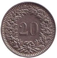 Монета 20 раппенов. 1966 год, Швейцария.