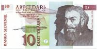 Примож Трубар. Банкнота 10 толаров. 1992 год, Словения.