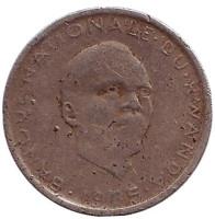Монета 1 франк. 1965 год, Руанда.