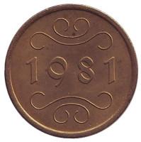 Жетон Нидерландского монетного двора. 1981 год.