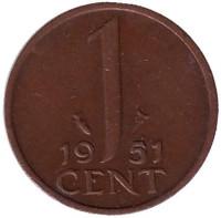 1 цент. 1951 год, Нидерланды.