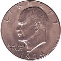 Дуайт Эйзенхауэр. 1 доллар, 1974 год (D), США.