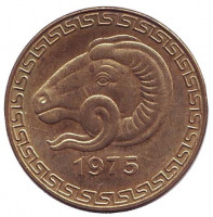 Баран. ФАО. Монета 20 сантимов. 1975 год, Алжир. (Без цветка над числом 20)