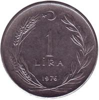 Монета 1 лира. 1976 год, Турция.