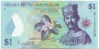 Султан Хассанал Болкиах. Банкнота 1 ринггит. 2011 год, Бруней.