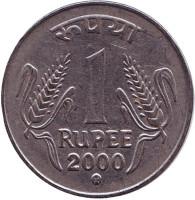 """Монета 1 рупия. 2000 год, Индия. (""""mk"""" - Кремница)"""