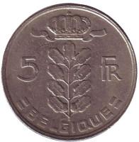 5 франков. 1978 год, Бельгия. (Belgique)