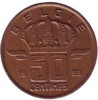 50 сантимов. 1998 год, Бельгия. (Belgie)