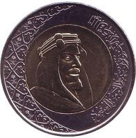 Король Салман ибн Абдул-Азиз Аль Сауд. Монета 2 риала. 2016 год, Саудовская Аравия.