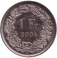 Гельвеция. Монета 1 франк. 2004 (В) год, Швейцария.