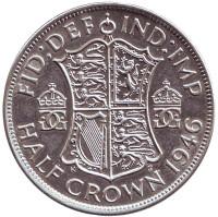 Монета 1/2 кроны. 1946 год, Великобритания.