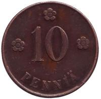 Монета 10 пенни. 1920 год, Финляндия.